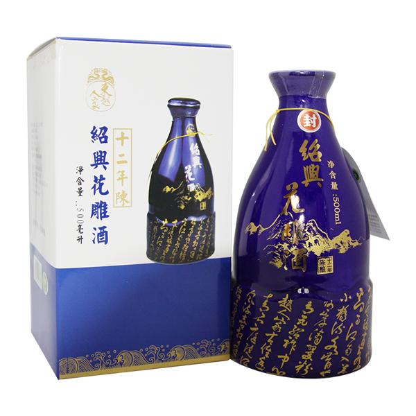東越人家紹興花雕酒十二年陳  (普箱、藍瓷瓶)